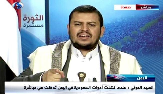 Photo of RABID DOGS OF ZIONIST ISRAEL ATTACK YEMEN REVOLUTION: Saudi & US Goal is Occupying Yemen: Abdul-Malik al-Houthi