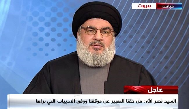 Photo of Saudi Bombs Yemen to Gain Lost Dominance on the impoverished Country: Nasrallah