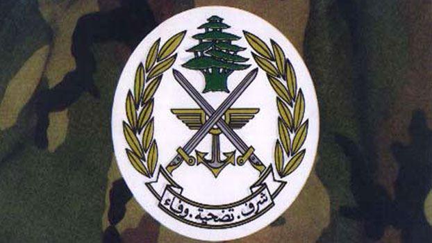 Photo of Lebanese Army captured 2 terrorists, Omar Mekate (Abo Huraira) and Belal Mekati (Abo Omar Tripoli) who had beheaded Lebanese soldiers.