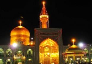 Photo of Razavi Holy Shrine plays telling role in unity area