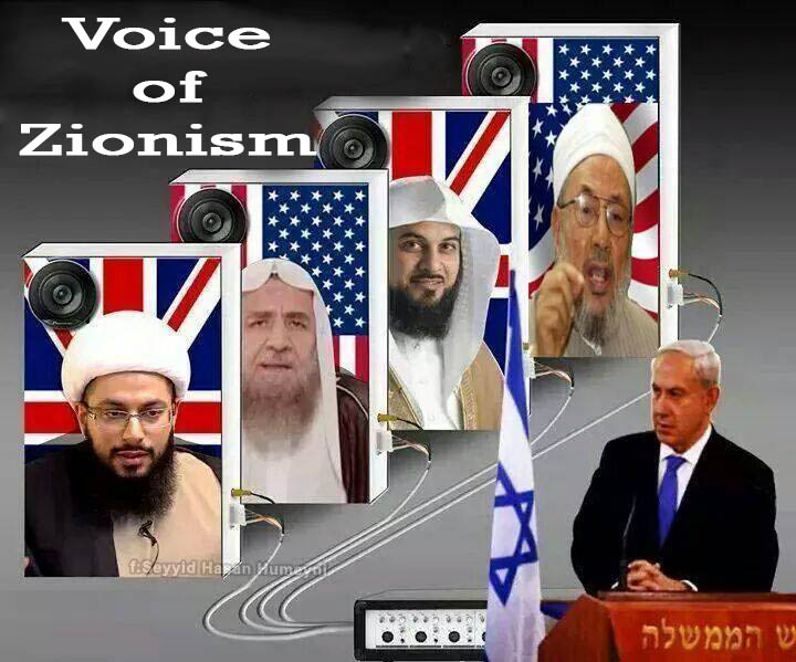 Photo of Voice of Zionism