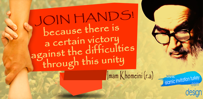 "Photo of Imam Khomeini (r.a): ""Join hands because there is a certain victory against the difficulties through this unity."""