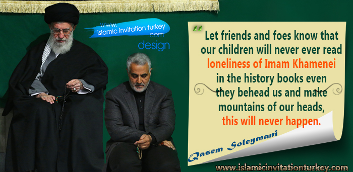 Photo of Let friends and foes know that our children will never ever read loneliness of Imam Khamenei in the history books even they behead us and make mountains of our heads, this will never happen.