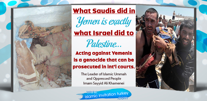 """Photo of Imam Ali Khamenei """"What Saudis did in Yemen is exactly what israel did to Palestinians."""""""