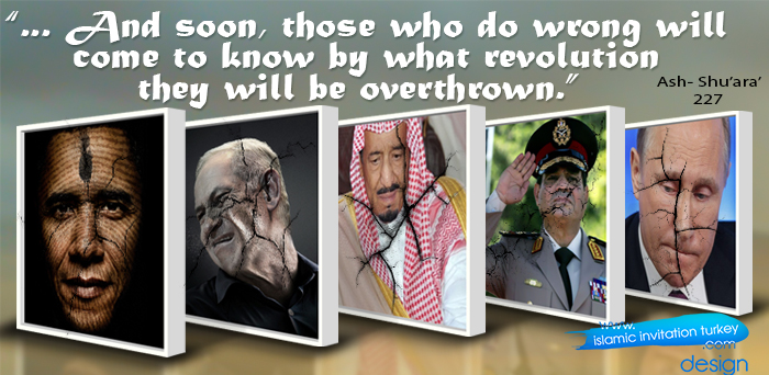 """Photo of """"… And soon, those who do wrong will come to know by what revolution they will be overthrown."""""""
