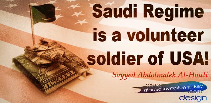 """Photo of Sayyed Abdolmalek, Yemeni Hezbollah Leader """"Saudi Regime is a volunteer soldier of USA."""""""