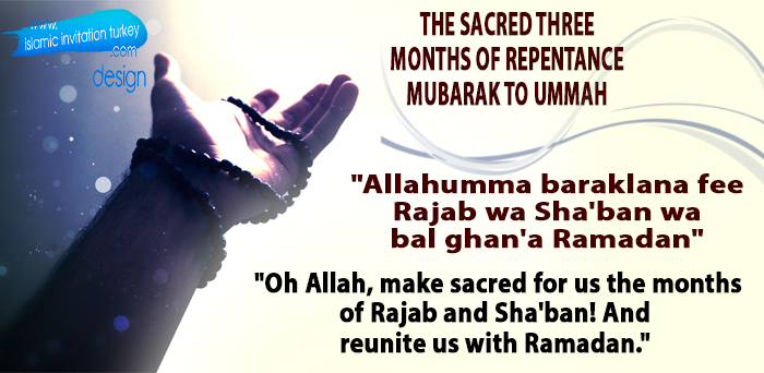 """Photo of """"Oh Allah, make sacred for us the months of Rajab and Sha'ban! And reunite us with Ramadan."""""""