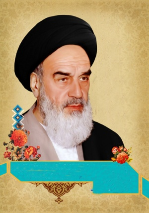 Photo of Imam Ruhollah Musavi Khomeini – A brief biography