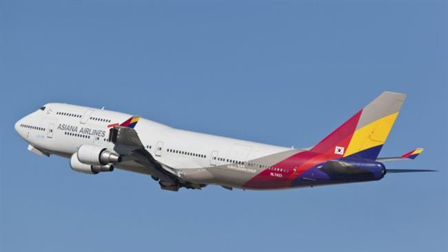 Photo of 23 injured in Asiana Airlines landing incident in Japan