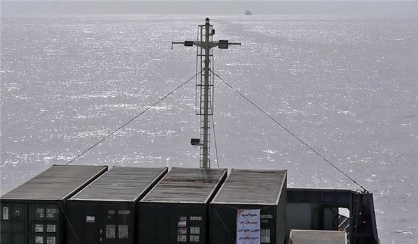 Photo of 3 Foreign Warships Sailing Near Iran's Yemen-Bound Aid Cargo Vessel