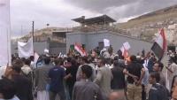 Photo of Yemenis stage anti-Saudi protest in Sana'a