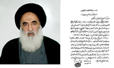 Photo of Ayatollah Sistani condemns terrorist attack on Shia Muslims in Saudi Arabia