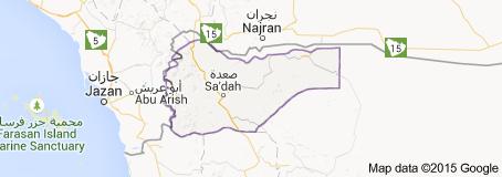 Photo of Zionist Saudi America and Coalition fighter jets are bombing Al-Mohaddam in Sa'ada