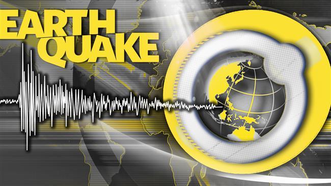 Photo of 7.1-magnitude quake strikes Papua New Guinea