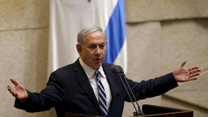 netanyahu-isis-iran-nuclear.si