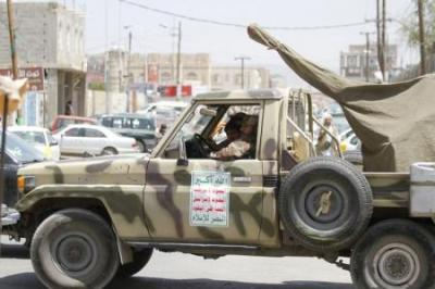 Photo of Yemeni Army Controls al-Tawahi in Aden