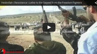 Photo of VIDEO- Hezbollah | Resistance | Letter to the Sayyed from the Freedom Fighters