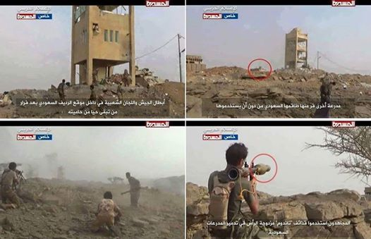 Photo of Yemen‬ tribal's taken over ‪‎Saudi‬ Military Bases using only their light weapons. Pictures of Al-Radeef Military Post.