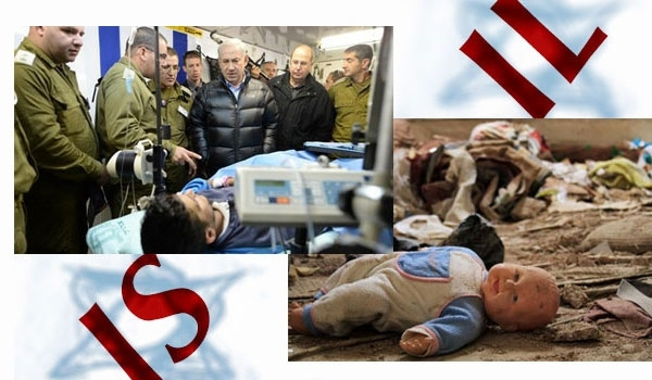 Photo of Terrorists Wounded in Syria's Al-Thalaa Battle Treated in Israel