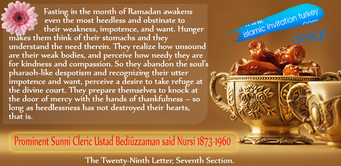 Photo of There are many purposes and instances of wisdom in the fast of Ramadan which look to both God Almighty's dominicality, and man's social life, and his personal life.