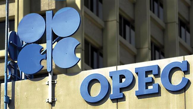 Photo of OPEC keeps output ceiling of 30 million bpd: Saudi oil minister