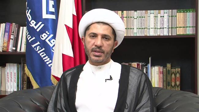 Photo of Bahrain condemns Sheikh Salman to four years in jail