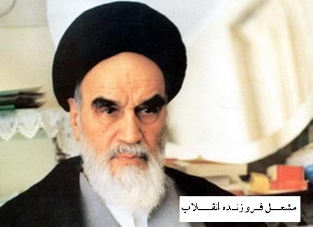 Photo of Aspects of Imam Khomeini's political thought