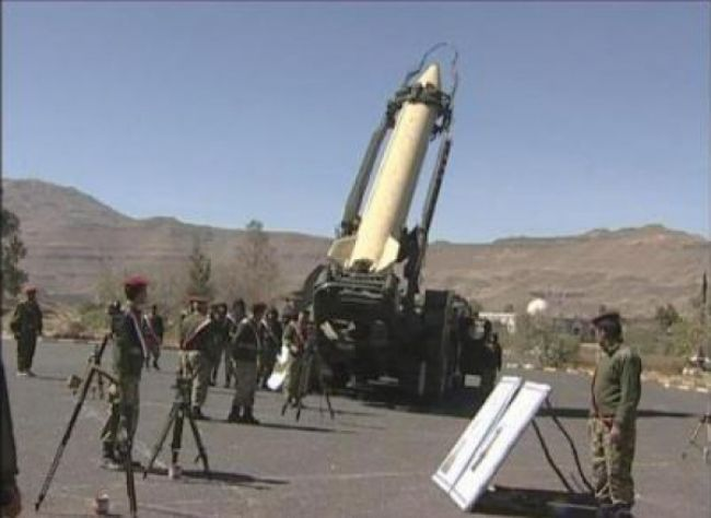 Photo of Yemeni Army Launch Scud Missile onto Emir Khaled Airbase in Saudi