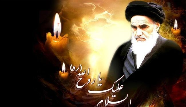 Iran is commemorating the 24th anniversary of the passing of the late founder of the Islamic Republic, Ayatollah Seyyed Rouhollah Khomeini.