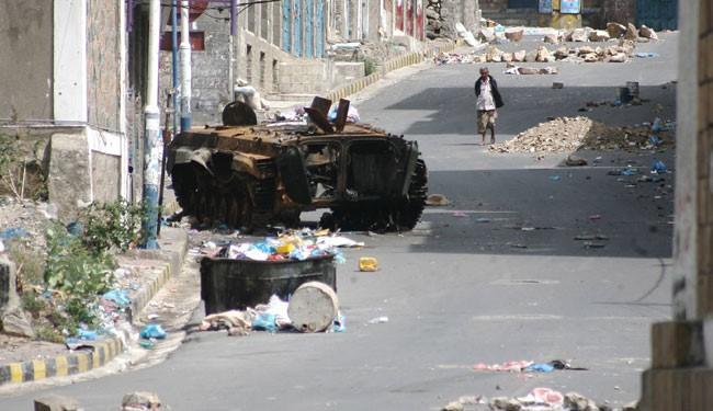 """US confirmed """"'Several Americans held in Yemen"""""""