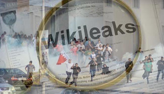 WikiLeaks Publishes over 500,000 Saudi Documents