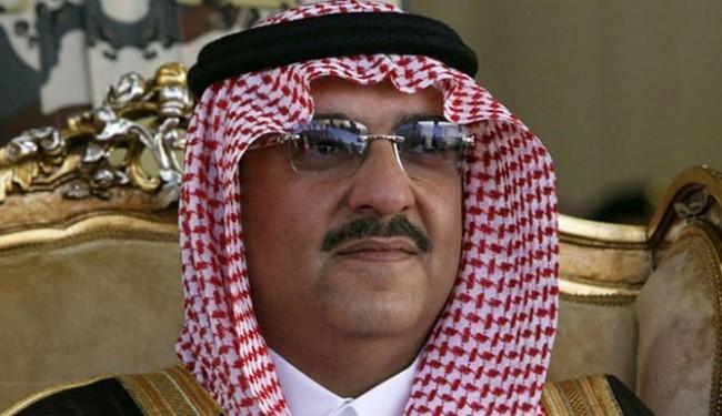 Saudi Arabia Interior Ministry Shapes Teams of Assassins