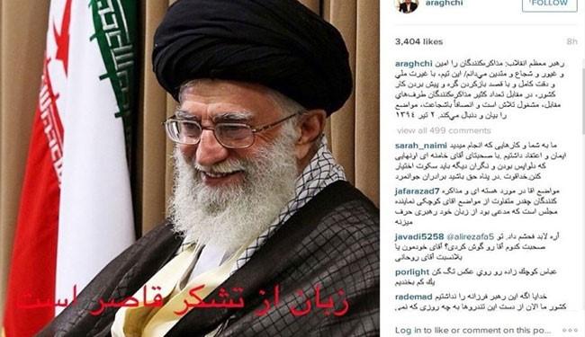 Araqchi Appreciates Leader's Backing