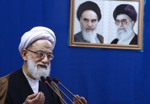 Photo of Imam Khomeini's characteristic cannot be misinterpreted