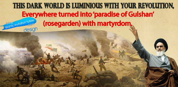 Photo of This dark world is luminious with your revolution. Everywhere turned into 'paradise of Gulshan' (rosegarden) with martyrdom.