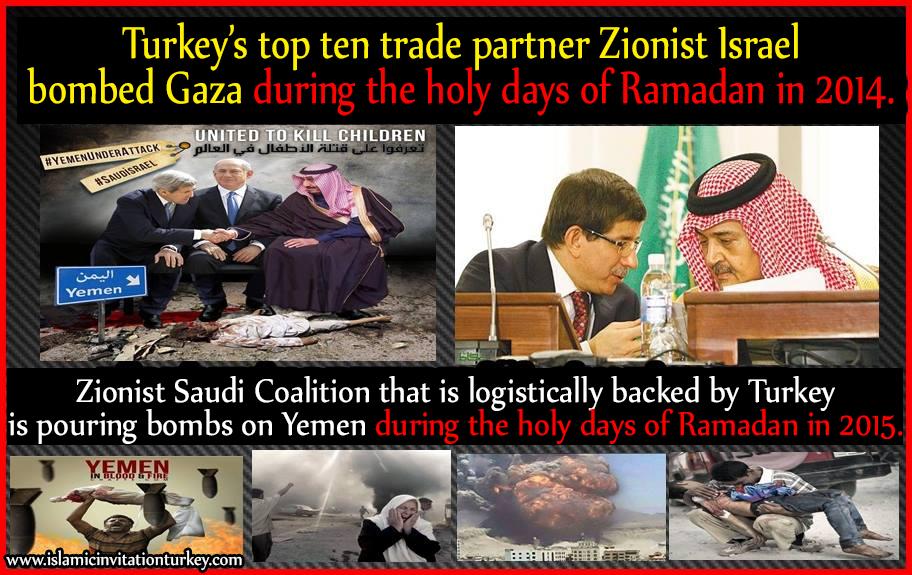 turkey partner israel