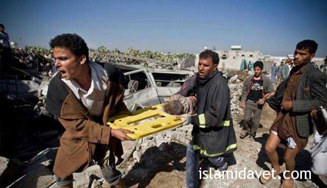 yemen-halkı6