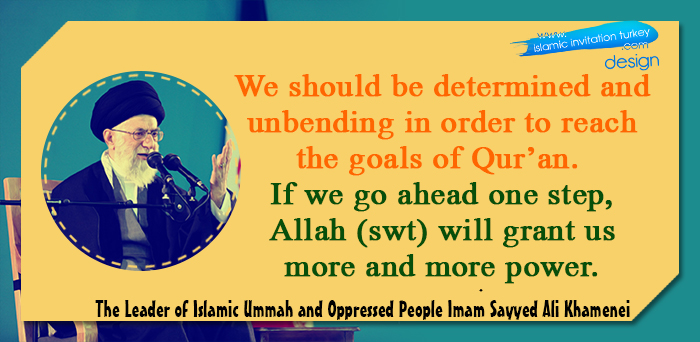 """Photo of Imam Ali Khamenei: """"We should be determined and unbending to reach the goals of Quran,"""""""