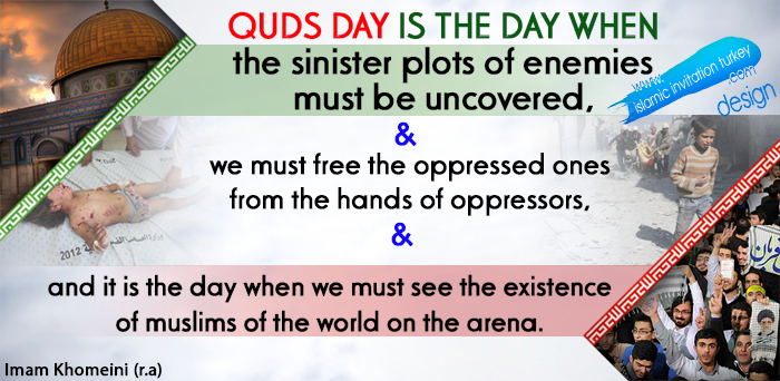 "Photo of Imam Khomeini (r.a), ""Quds Day is the day when we must see the existence of the muslims of the world on arena,"","""