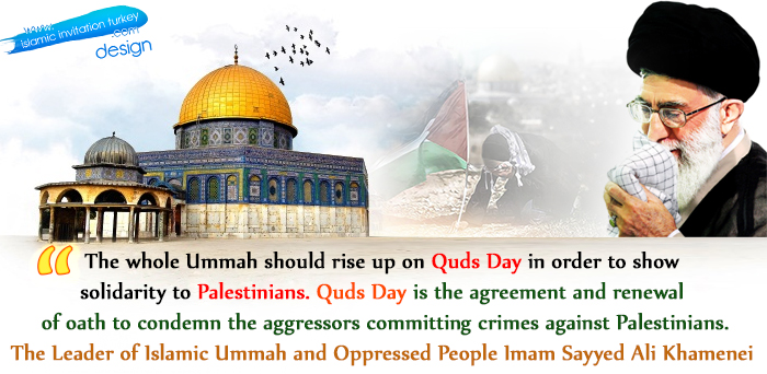 """Photo of Imam Khamenei, """"The whole Ummah should rise up on Quds Day to show solidarity to Palestinians,"""""""