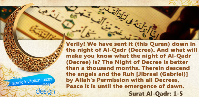 Photo of Verily! We have sent it (this Qur'an) in the night of Al-Qadr.