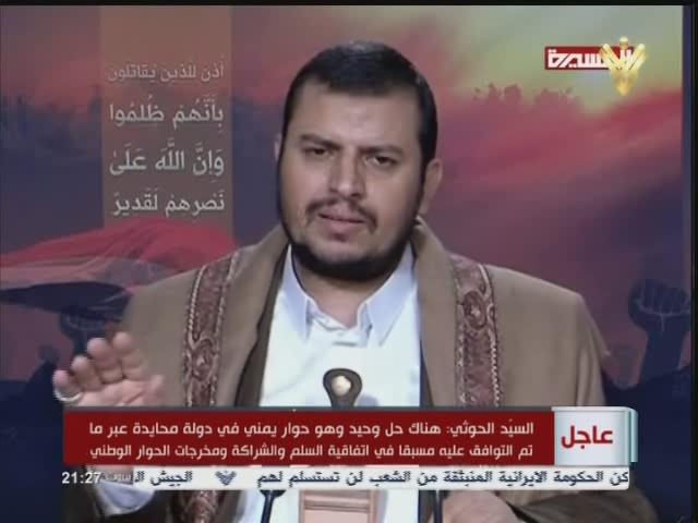 Photo of Sayyed Houthi: Saudi Regime Produces Takfiris, Serves Goals of Israel