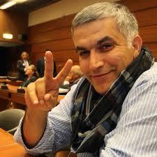 Photo of Bahraini Activist Nabeel Rajab Released