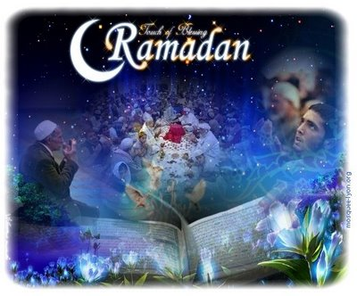 Photo of Ramadan, the Transcendent Month