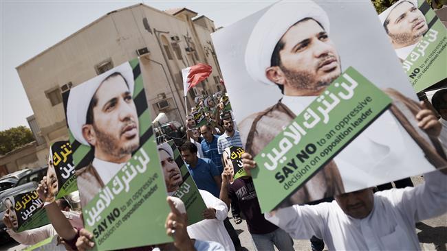 Photo of Revolutionary Bahraini People Fresh anti-regime protests hit Bahrain