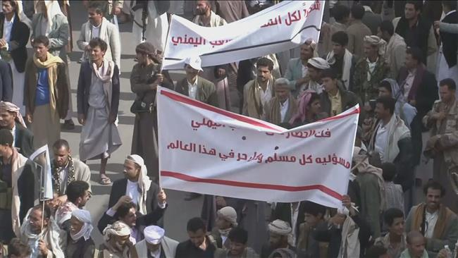 Photo of Yemeni protesters urge more retaliatory attacks against Saudi invasion