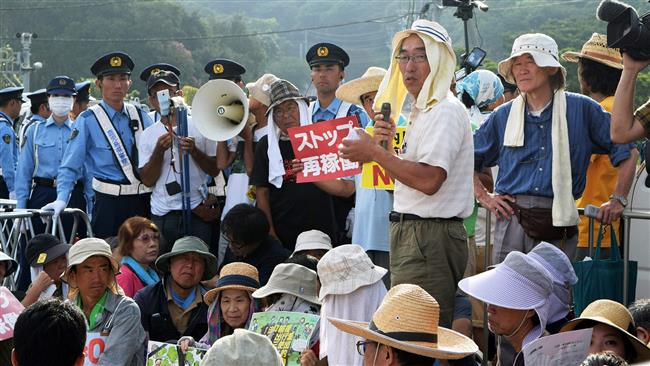Photo of Japan resumes use of nuclear energy years after nuclear crisis