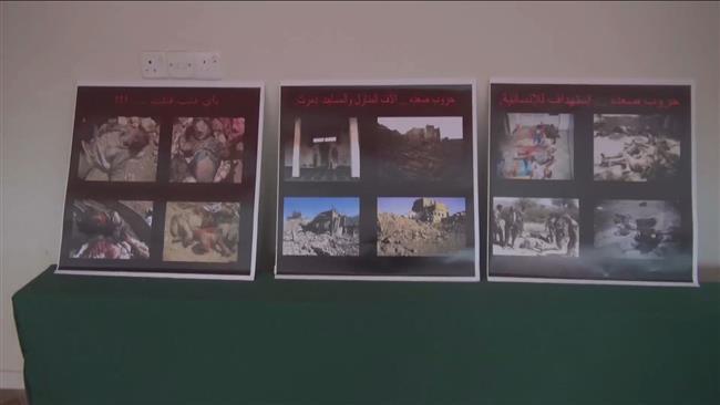 Photo of Yemenis commemorate start of Houthi movement