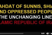 Photo of VIDEO- WAHDAT OF SUNNIS, SHIAS AND OPPRESSED PEOPLE IS THE UNCHANGING LINE OF IRAN