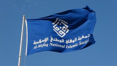 Wefaq_flag